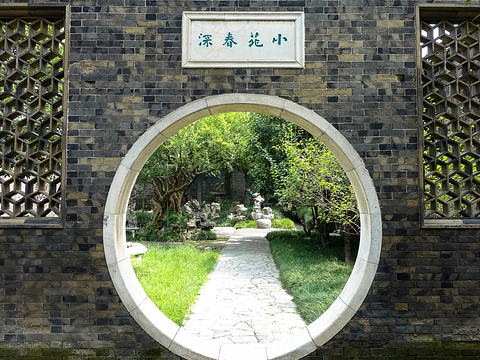 汪氏小苑旅游景点图片