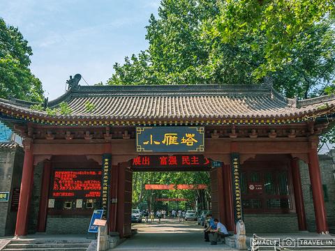 小雁塔(荐福寺)旅游景点图片