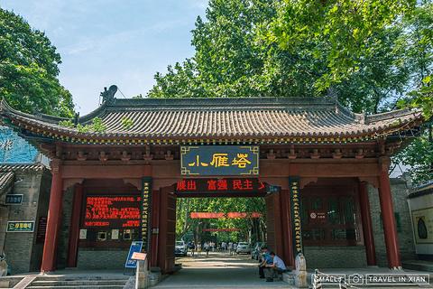 小雁塔(荐福寺)