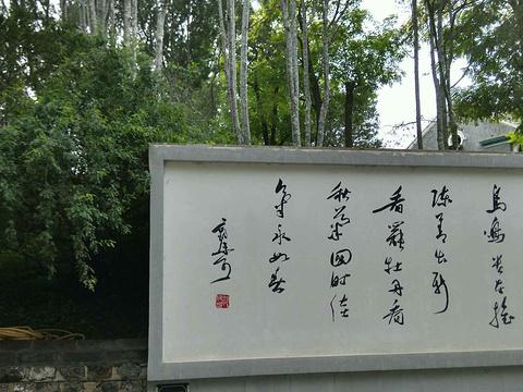 郭沫若纪念馆旅游景点图片