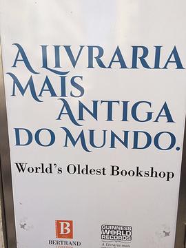Bertrand书店旅游景点攻略图