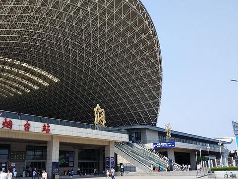 烟台火车站旅游景点图片