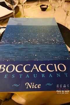 Boccacio旅游景点攻略图