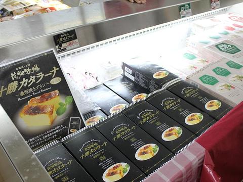 大丸百货(京都店)旅游景点图片