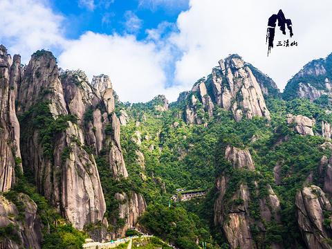 三清山风景区旅游景点图片
