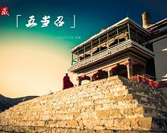 藏传佛教四大名寺之一:内蒙五当召