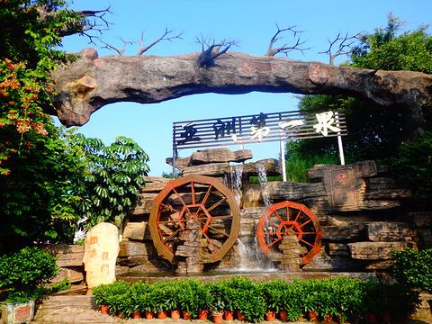 铁泉·黄金汤原生态旅游度假区旅游景点图片