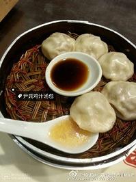 尹氏鸡汁汤包(广州路店)