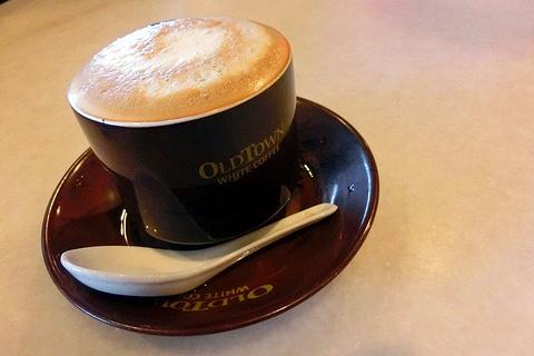 old town white coffee旅游景点攻略图
