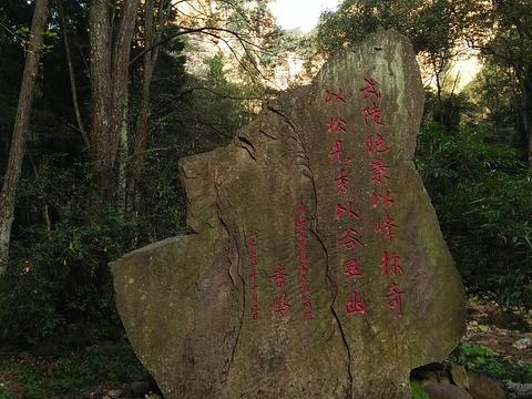 母子峰旅游景点图片