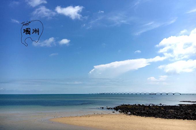 涠洲岛客运码头图片