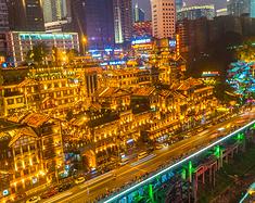 在重庆,带着表情包开脑洞