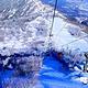 亚布力观光缆车及世界第一滑道