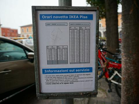 IKEA旅游景点图片