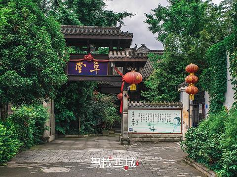 阆中古城旅游景点图片