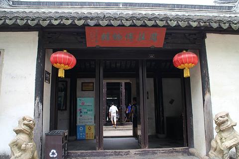 周庄博物馆