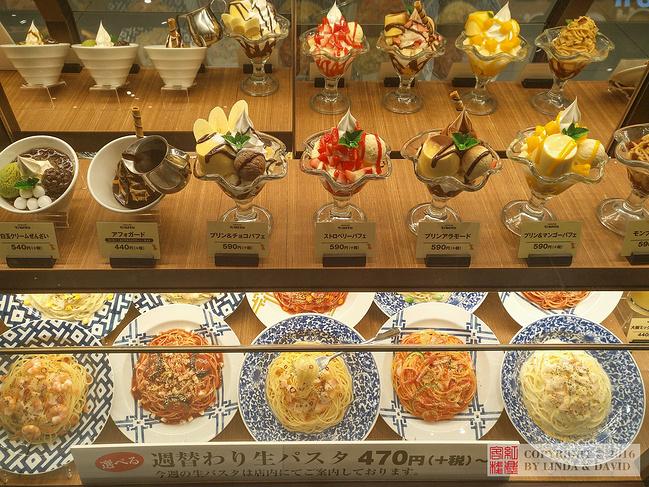 サンマルクカフェ イオンモール旭川駅前店图片