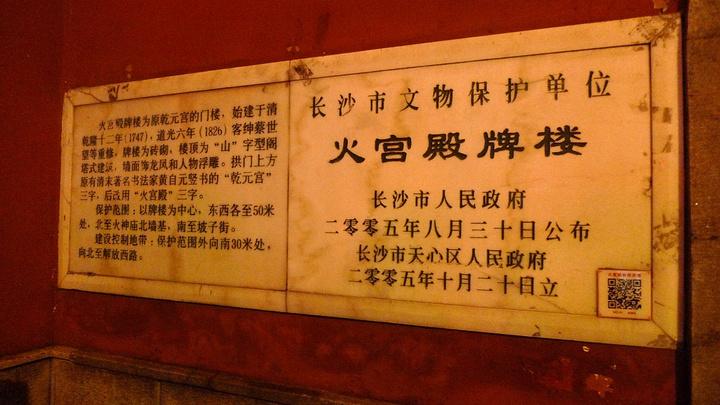 """""""火宫殿里的小吃,我推荐一款油炸的米食——面窝,很香很脆,还不贵_火宫殿(坡子街总店)""""的评论图片"""