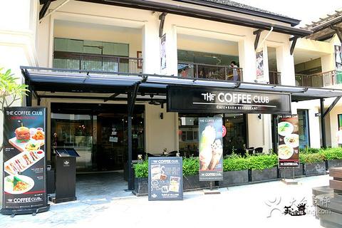 The Coffee Club@Turtle Village