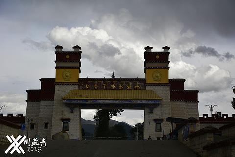 松赞干布出生地旅游景点攻略图