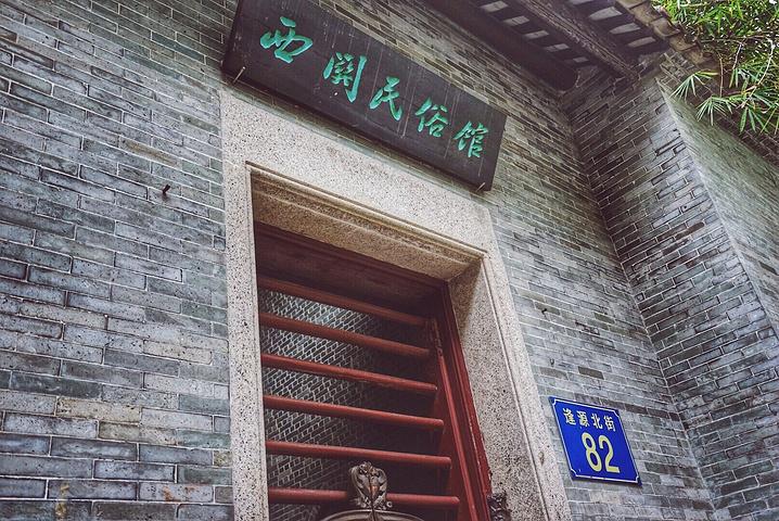 """""""龙津西西关大屋区地址:广州市荔湾区龙津西路145号。还有民国时期的红砖小楼房建筑_龙津西路""""的评论图片"""