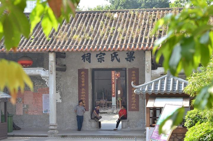 """""""如今这些建筑让人深觉老广州的魅力,是广州传统建筑的瑰宝,细节内见情趣,人不多的巷子,一幢幢骑楼..._龙津西西关大屋区""""的评论图片"""