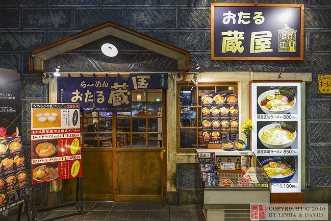 小樽运河食堂图片