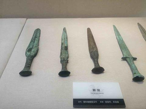 楚雄彝族自治州博物馆旅游景点图片