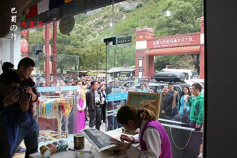 藏族祥巴文化艺术中心 旅游景点攻略图