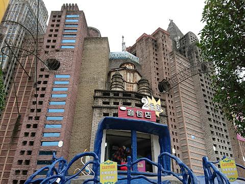 洋人街旅游景点图片