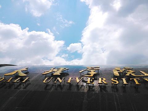 大理学院旅游景点攻略图