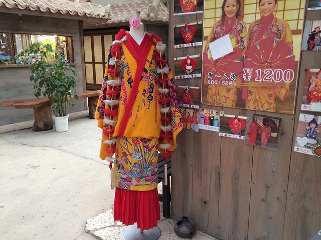 """"""" 琉球村是保留了冲绳昔日风貌的景致中体验传统手工艺等冲绳文化的主题公园。_琉球村""""的评论图片"""