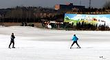 九龙滑雪场