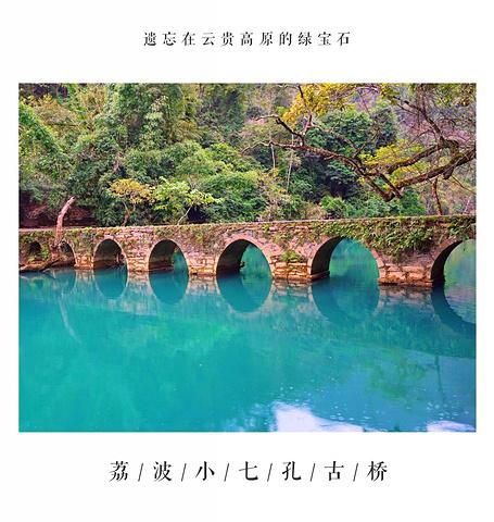 2017不仅如此,号称世界最大的苗寨西江、侗寨