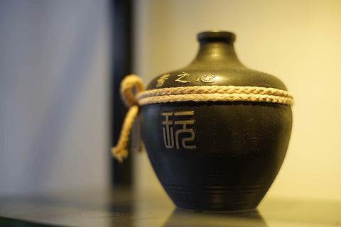 茅台酒文化城