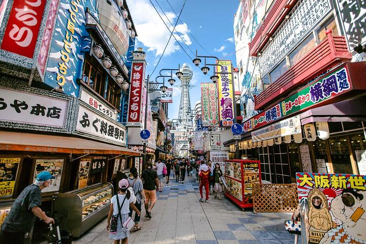 """""""大阪的第一站是新世界,想看一看那能代表..._新世界""""的评论图片"""