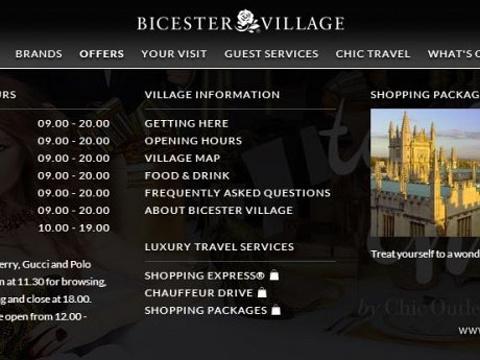 欧洲精品比斯特购物村旅游景点图片
