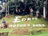 达沃旅游景点攻略图片