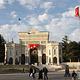 伊斯坦布尔大学