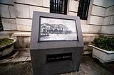白色恐怖政治受难者纪念碑