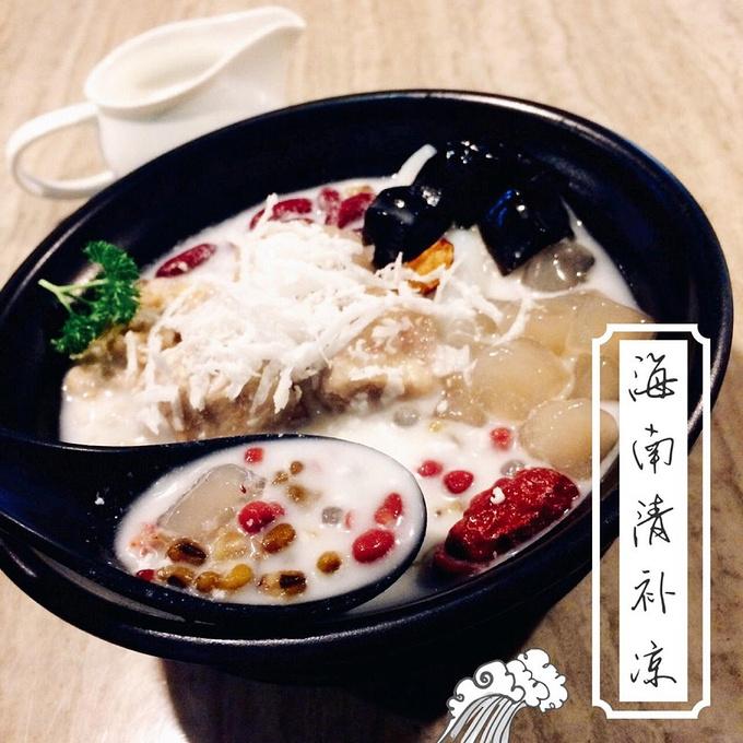 椰语堂(京华城店)图片