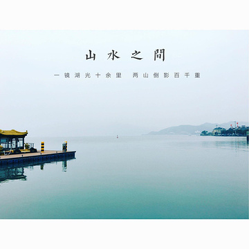 东钱湖旅游景点攻略图