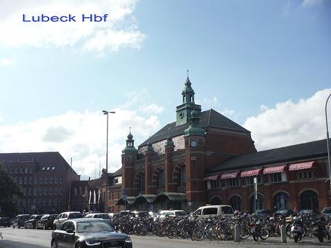 吕贝克火车站