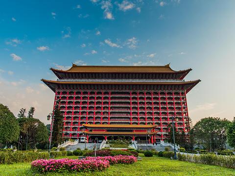 圆山大饭店旅游景点图片