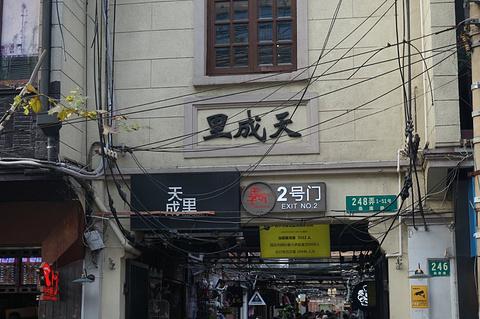 田子坊旅游景点攻略图