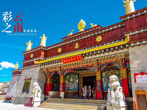 松赞林寺旅游景点图片