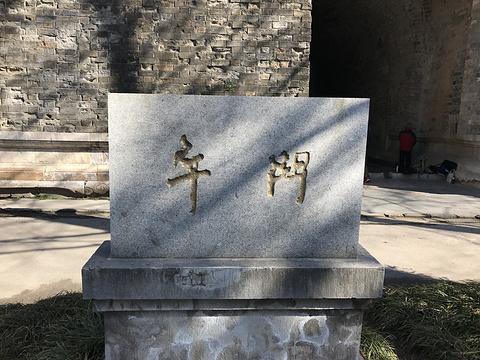 明故宫旅游景点图片