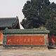 北京古代建筑博物馆