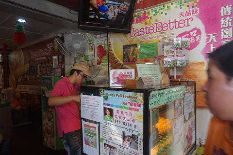 Taste Better 榴莲泡芙旅游景点攻略图
