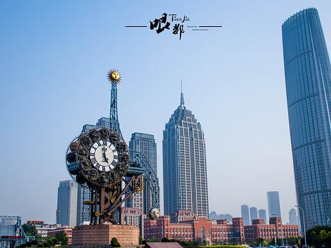 世纪钟广场旅游景点图片